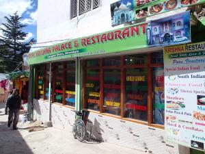 クリシュナレストラン
