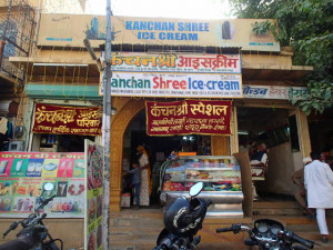 kanchan shree ice cream