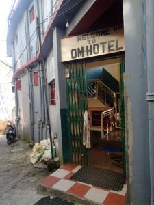 OMホテル入口