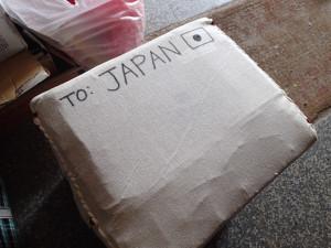 カトマンズ→静岡