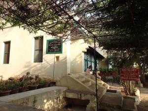 ramana cave