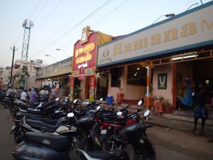ラマナレストラン